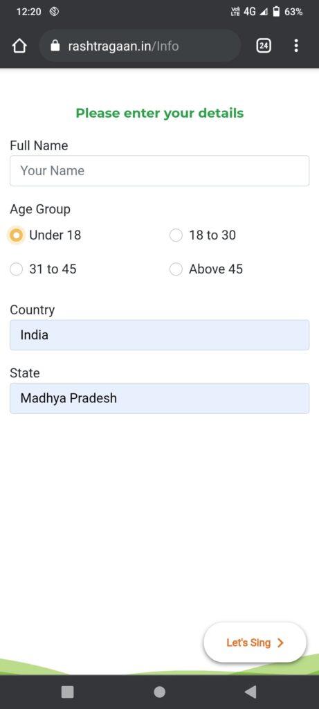 Independence Day Certificate कैसे डाउनलोड करें । 3