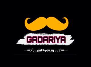 Awesome Gadariya Attitude Photos | Best Gadariya Logo 15