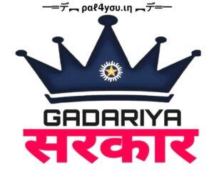 Awesome Gadariya Attitude Photos | Best Gadariya Logo 14