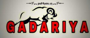 Awesome Gadariya Attitude Photos | Best Gadariya Logo 12