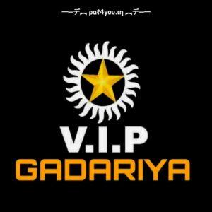 Vip Gadariya Logo