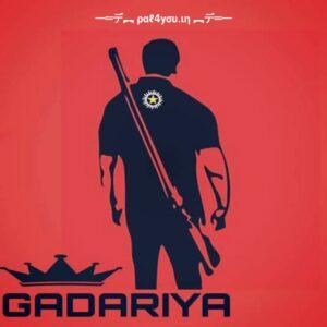 Awesome Gadariya Attitude Photos | Best Gadariya Logo 9