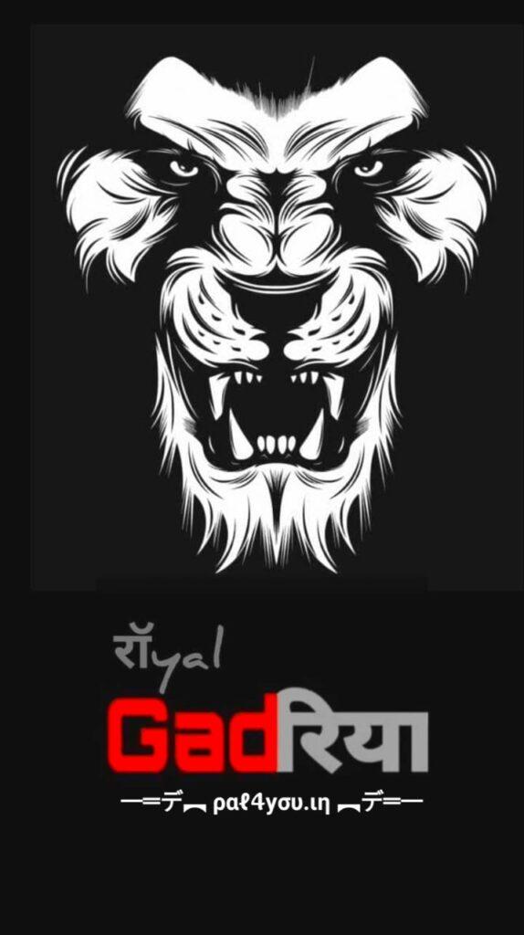 Royal Gadariya Logo