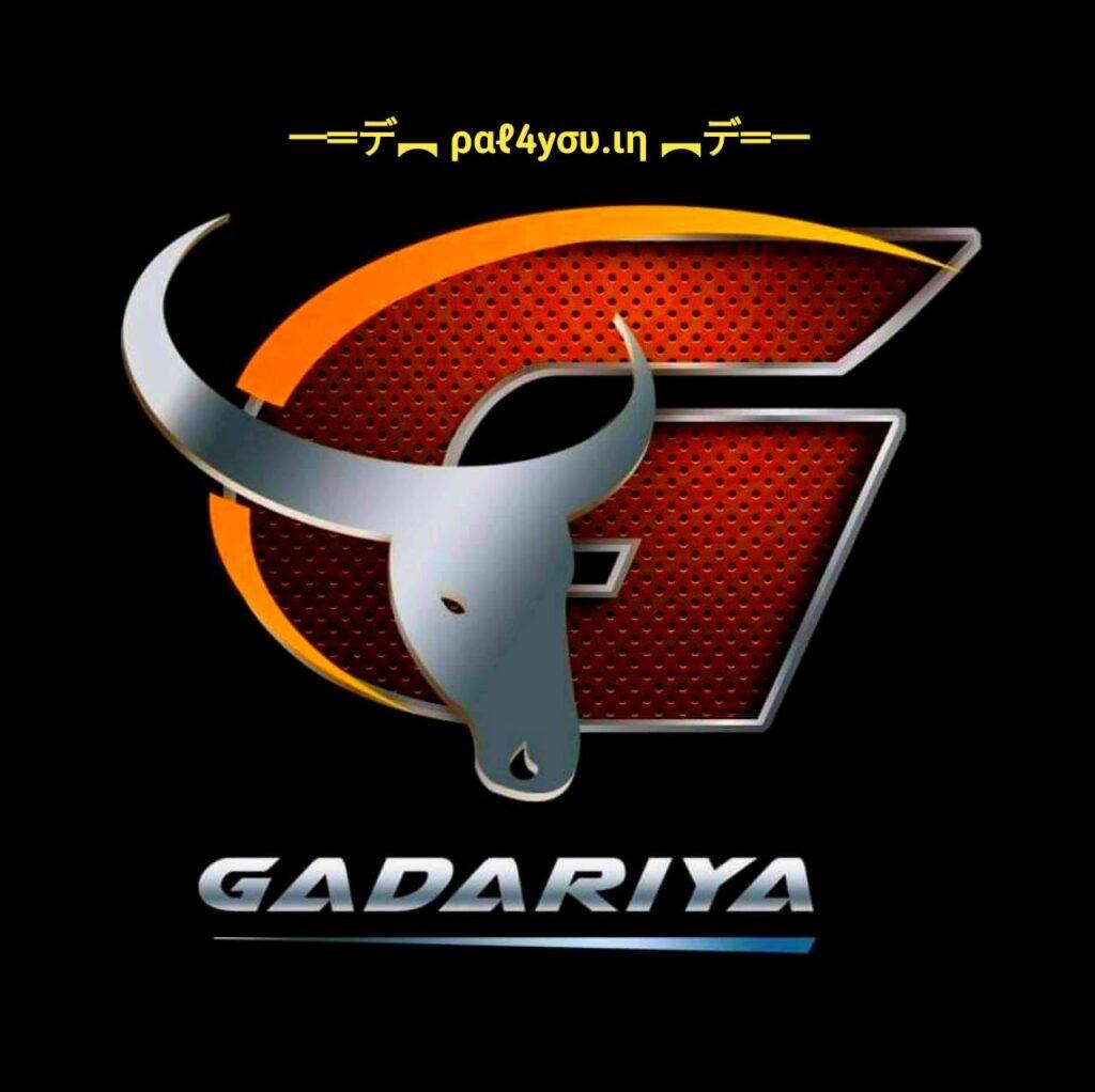 Awesome Gadariya Attitude Photos | Best Gadariya Logo 3
