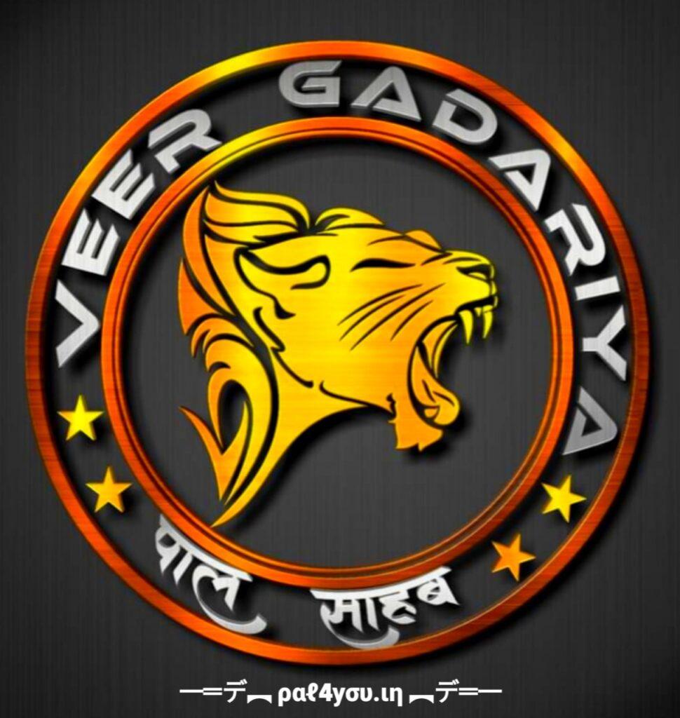 Awesome Gadariya Attitude Photos | Best Gadariya Logo 2